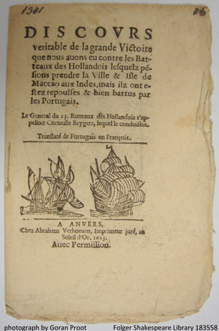 Woodcut depicting the vying ships (fol. A1r)