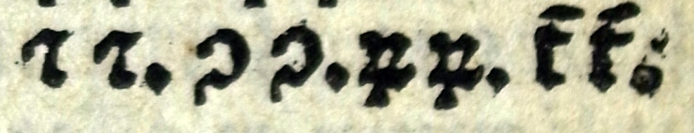 signatures for the final gatherings, as shown in the register