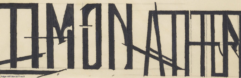 Detail of lettering, with pencil guidelines