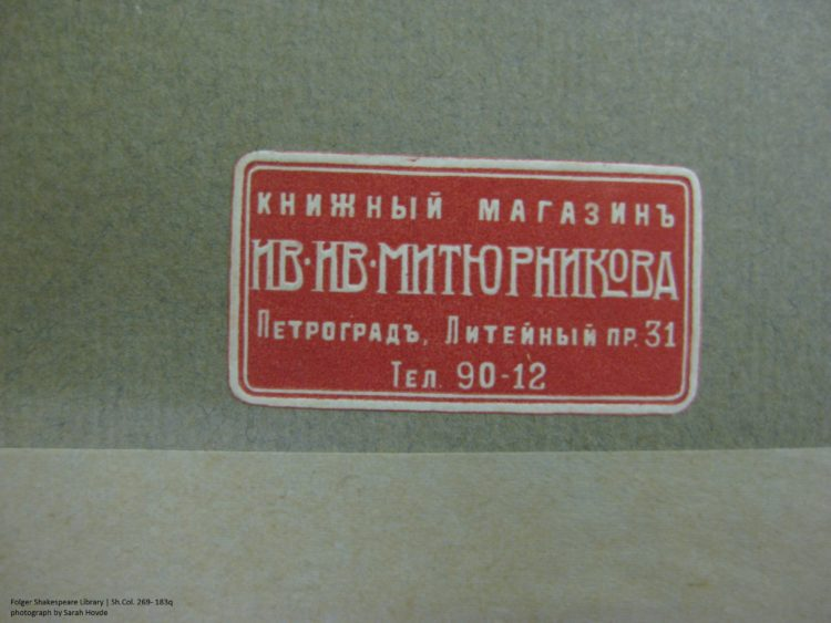 Sh.Col. 269- 183q (bookseller's label, inside back cover)